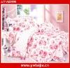 colorful design 100%cotton 4 pcs set