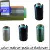 conductive yarn,composite carbon-inside conductive yarn,anti static yarn