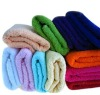 cotton plain towel