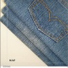 cotton polyester spandex denim fabric;stretch denim