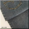 cotton polyester spandex denim(stretch denim)