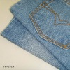 cotton polyester yarn denim fabric;T/C denim