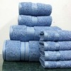 cotton terry bath towel set