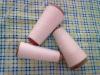 cvc spun yarn