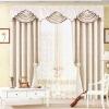 delicate elegant curtain