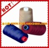 dyed 20/2 virgin ring spun polyester sewing thread