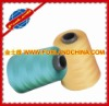 dyed 20/3 virgin ring spun polyester sewing thread