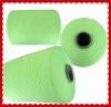 dyed 20/6(1/6)(2/3) virgin ring spun polyester sewing thread