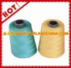 dyed 30/3 virgin ring spun polyester sewing thread