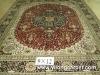 expensive persian rug 9 by 12 handmade silk wall