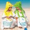 fashion animal hood beach towel with hood