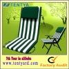 garden recliner seat cushions