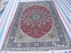 handmade carpet rug