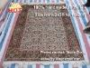 handmade chinese silk rug and carpet