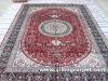 handmade rug