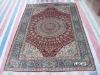 henan silk carpet