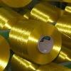 high tenacity pp polypropylene fiber