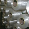 high tensile polyester yarn FDY
