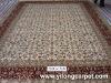 home furnishings rug hand made