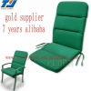 inflatable and most fashion chair cushion with top material