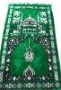 islamic pray rug