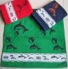 jacquard towel with border