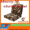latest patio chair cushion