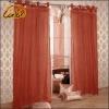 latest  polyester sliding hotel curtain