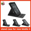 leather case for new kindle 4 with support ,for kindle 4 stand case,MOQ:300pcs wholesale