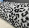 leopard artificial fur