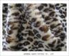 leopard plush fur