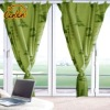 lively printed natural linen window curtain