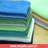 microfiber car clean towel