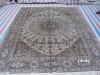 modern silk carpet