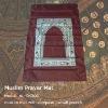 muslim prayer mat bag