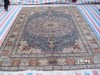 nain persian carpets