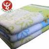 non-twist yarn dyed bath towel