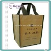 non woven bag, shopping bag, gift bag, clothes bag,gift bag