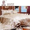 orange bedding set