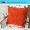 orange corduroy printing chair back cushion