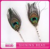 peacock feather headband with clip