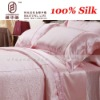 pink plain silk bedding set