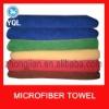 plain different color microfiber face towel