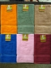 plain face terry towel with various solid colors