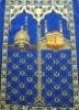 polyester blanket(prayer prayer rug,cotton rug,hanging carpet)