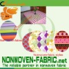 pp non woven table cover fabric