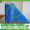 pp nonwoven fabric use for headrest cover