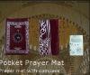 prayer mat muslim mat