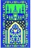 prayer mat,prayer carpet,prayer rug , pvc rug, muslin rug,