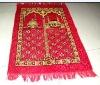praying carpet prayer carpet pray carpet